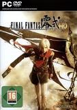Pyramide: Final Fantasy Type-0 [DVD]