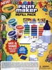 Crayola: Paint Maker - Refill Pack