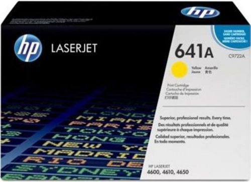 HP C9722A, Toner yellow, 8'000s