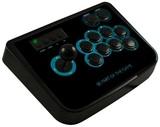 Arcade Fighting Stick - black