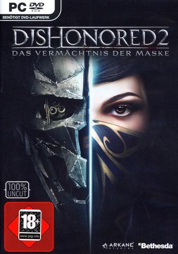 Pyramide: Dishonored 2
