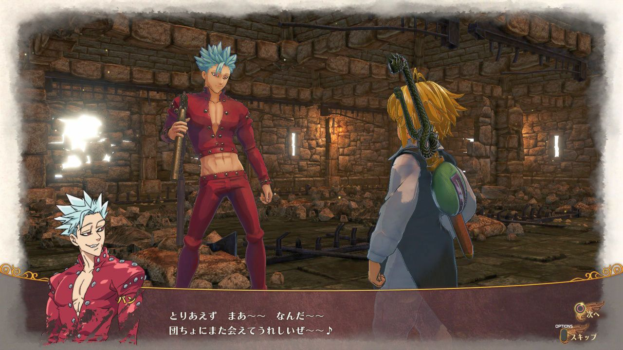 The Seven Deadly Sins: Knights of Britannia [PS4] (D/F/I)