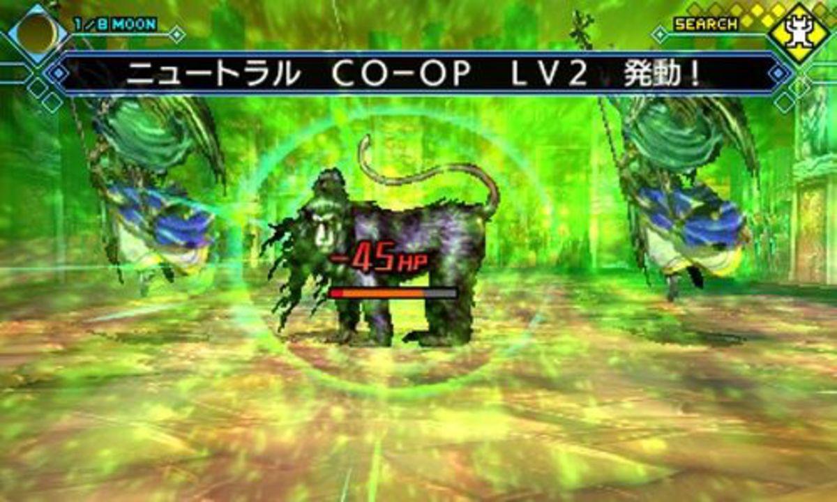 Shin Megami Tensei Strange Journey Redux [3DS] (E/d)