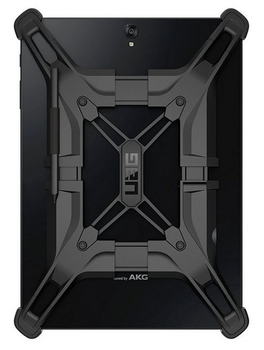 UAG Universal Case - Android Tablets (8 inch) - black