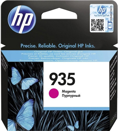 HP Nr. 935, magenta, 400 pages